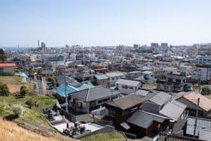 Hitachi Town